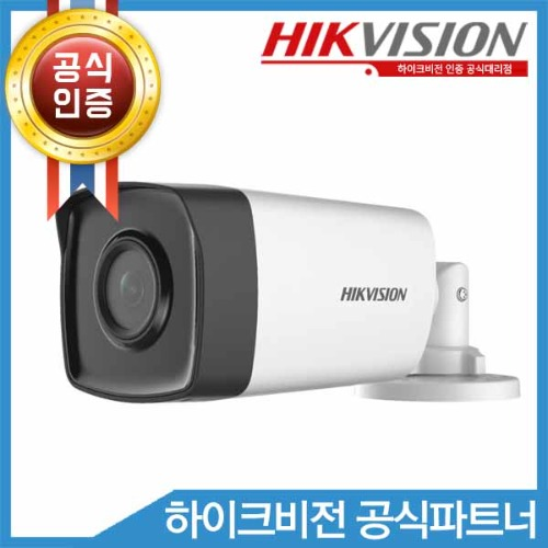 하이크비전 DS-2CE17D0T-IT3F(C)(3.6mm)